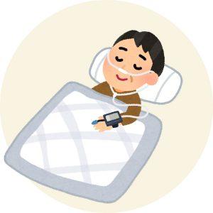専門外来「睡眠時無呼吸症候群」